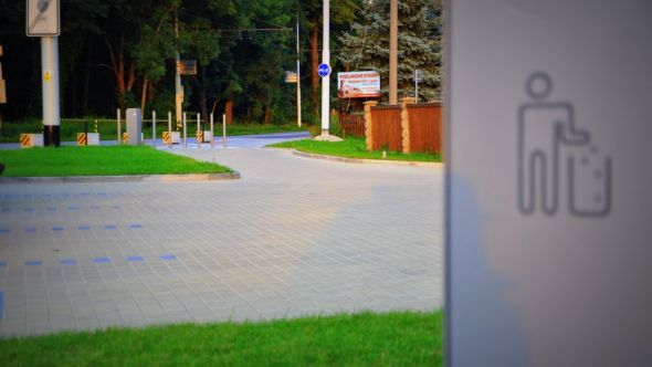 Autobusové nádraží Lázně Bohdaneč